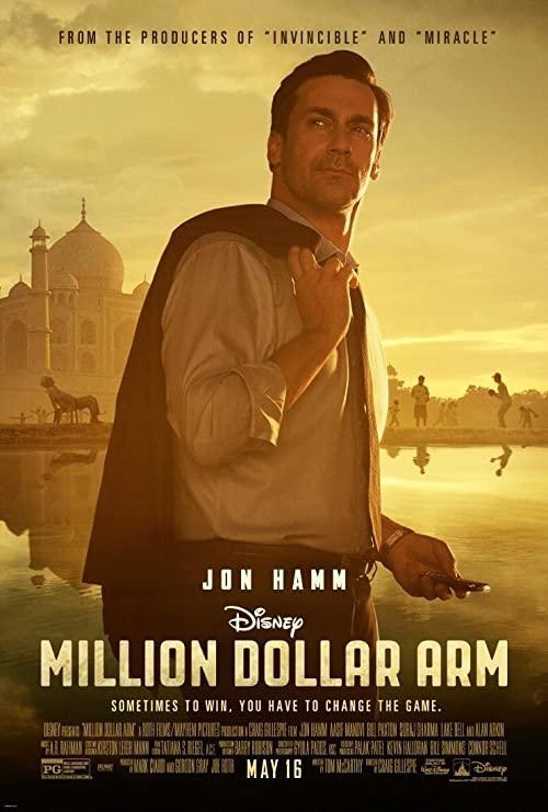 Take me in to the ballgame million dollar arm